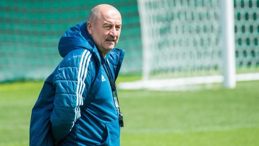 Черчесов высказался о шансах Жиркова и Головина сыграть с Сан-Марино