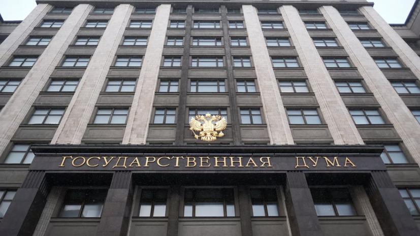 В Госдуме оценили предложение «Газпрома» по транзиту газа