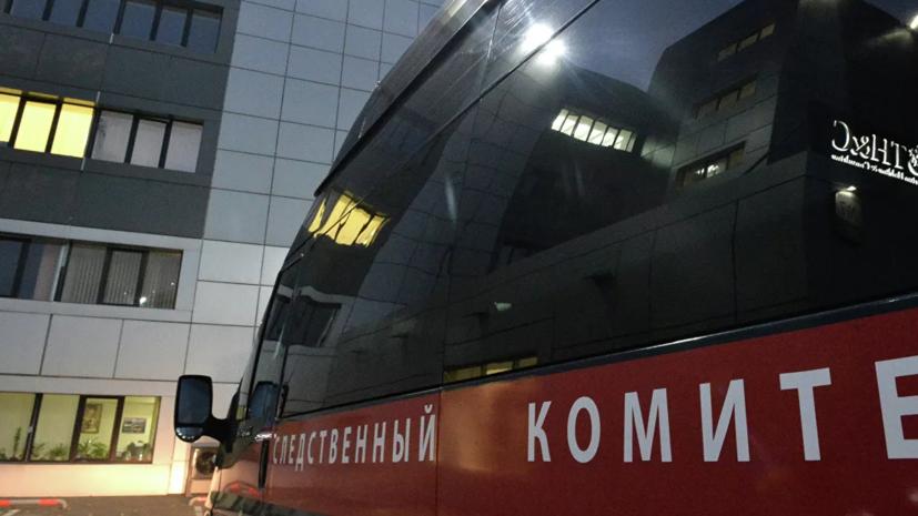 Зарезавший пешехода в Мытищах водитель арестован