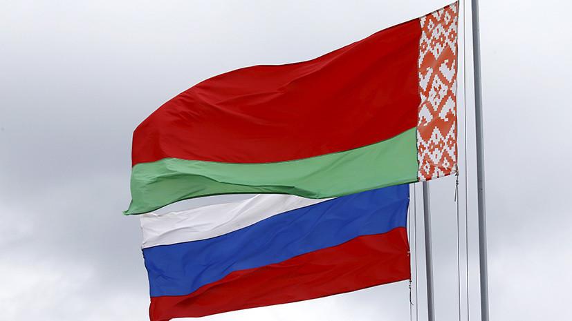 Минск заявил о продвинутой стадии соглашения с Москвой о признании виз
