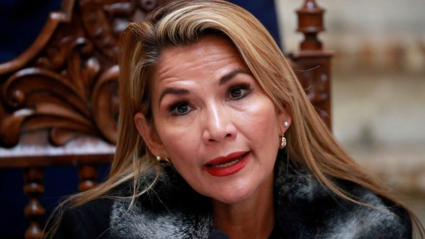 В Боливии заявили о планирующемся покушении на врио президента