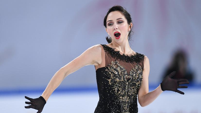 Фигуристка Белл заявила, что Туктамышева может стать для неё источником вдохновения