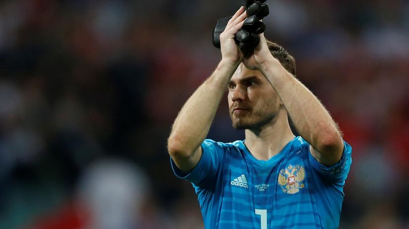 Малафеев порассуждал о шансах на возвращение Акинфеева в сборную России