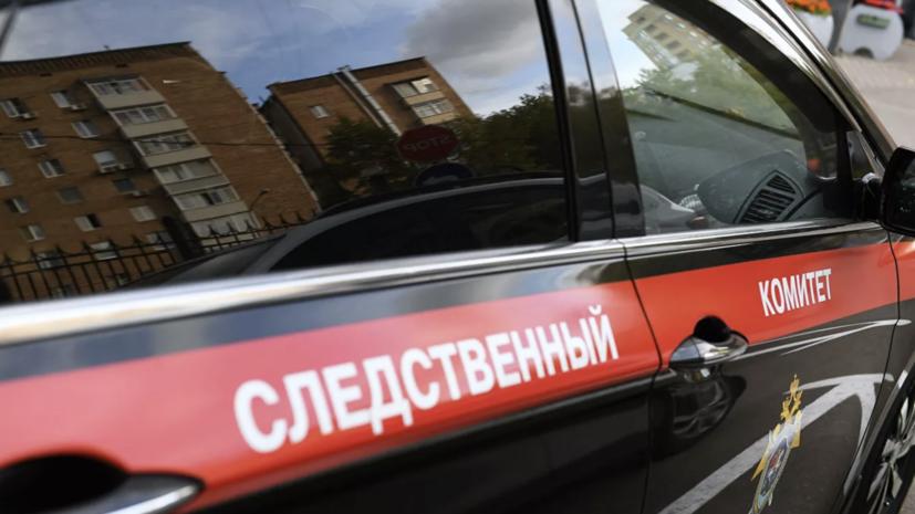 В Москве возбудили дело после гибели в ванне пятимесячного младенца
