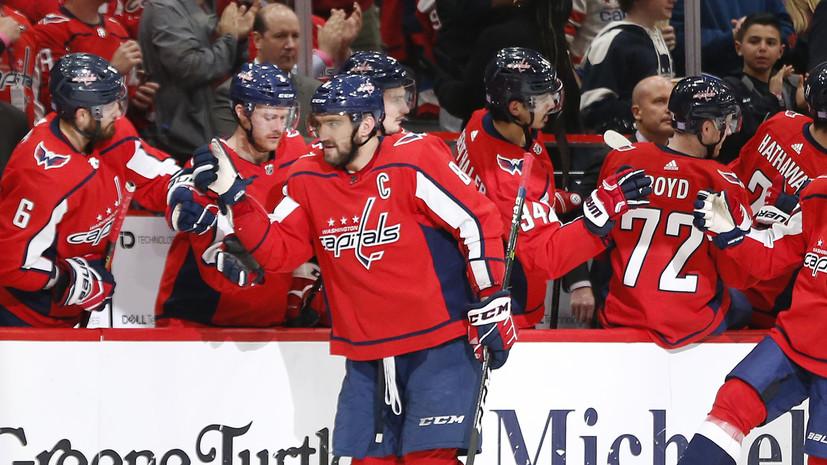Шайба Овечкина и передача Кузнецова помогли «Вашингтону» обыграть «Анахайм» в матче НХЛ