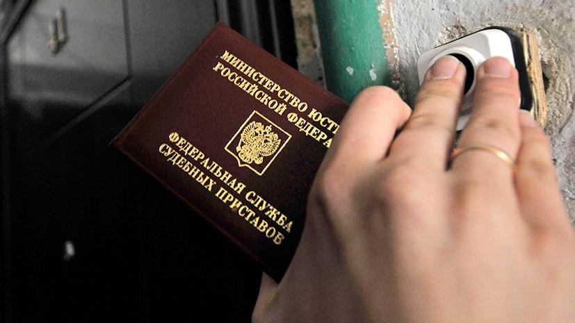 Доступ приставов к кредитным историям россиян предлагают расширить