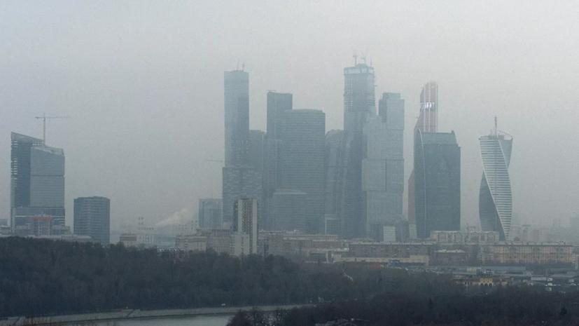 Туман в Москве рассеется около полудня
