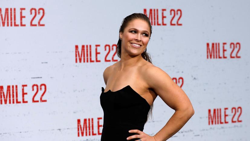 Экс-чемпионка UFC Роузи объявила о завершении карьеры