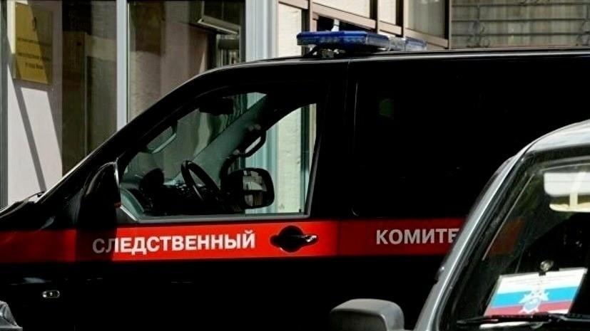СК возбудил дело по факту исчезновения в Москве редактора Интерфакса