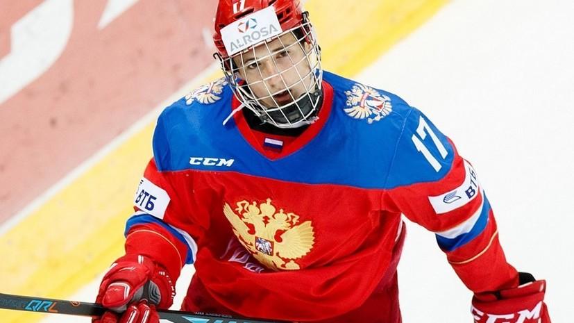 Хоккеист Завгородний пропустит молодёжный ЧМ из-за травмы