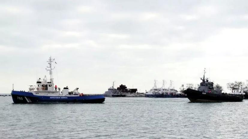 НАТО отреагировало на передачу Россией украинских кораблей