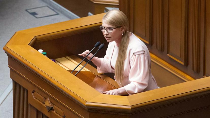"""Тимошенко заявила, что Украину заставляют """"жить в режиме """"Квартала 95"""""""