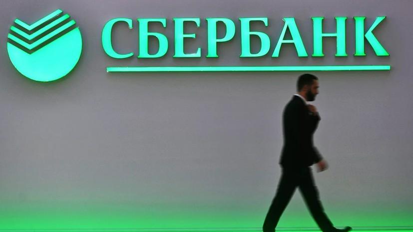 Сбербанк планирует продать «золотую акцию» «Яндекса» по номиналу