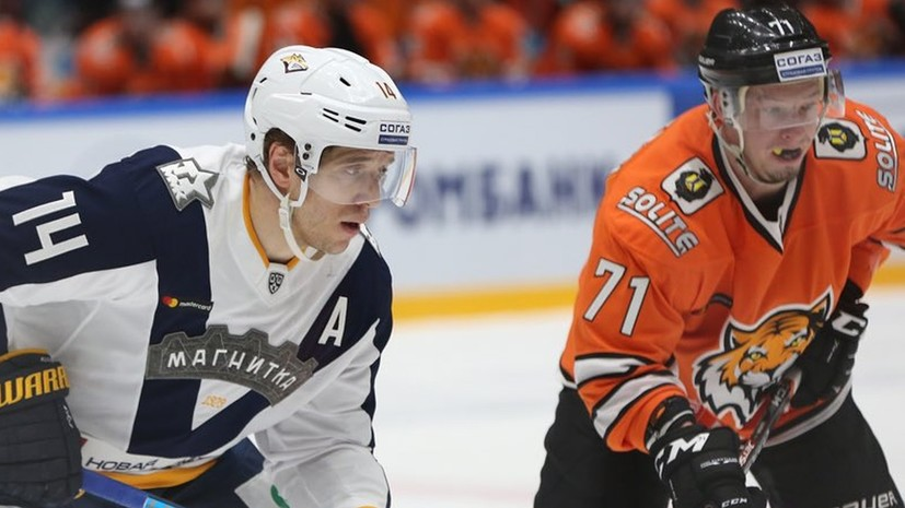 «Металлург» проиграл «Амуру» в матче КХЛ