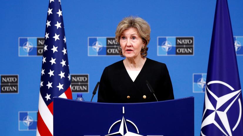 Постпред США при НАТО заявила о лидерстве Вашингтона в альянсе