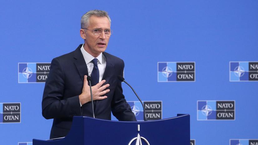 Генсек НАТО рассказал о работе с Белоруссией