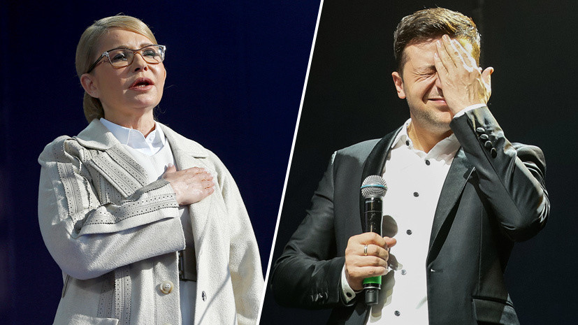 «Сладкие места» для оппозиции: как Владимир Зеленский поссорился с Юлией Тимошенко - RT на русском