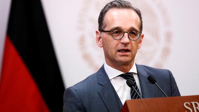 МИД Германии призвал сохранить транзит газа через Украину