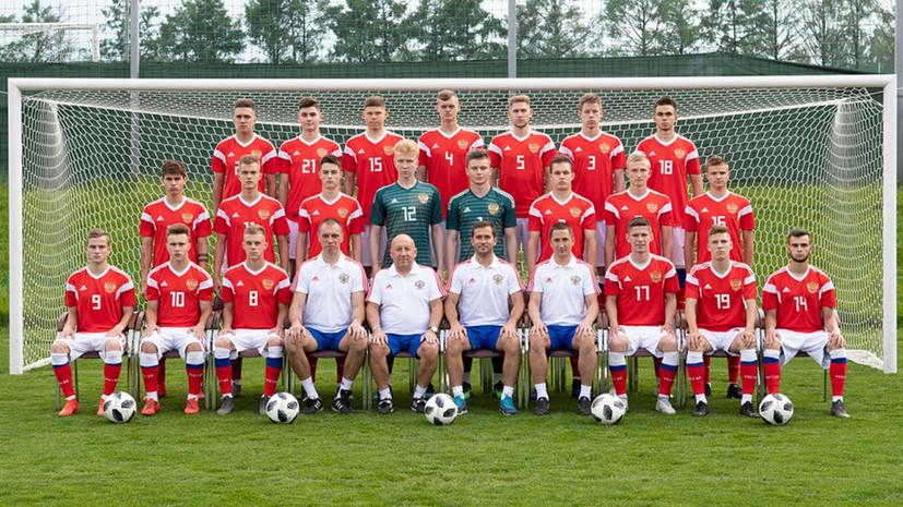 Сборная России U19 разгромила сверстников из Польши и вышла в элитный раунд Евро-2020