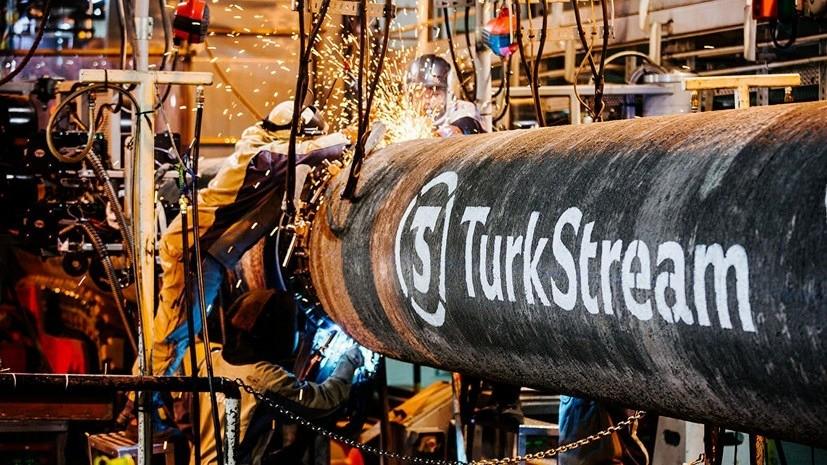 Обе нитки газопровода «Турецкий поток» заполнили газом