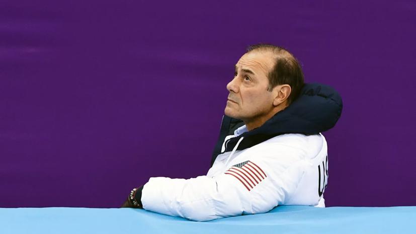 Американская фигуристка: Арутюнян — великий тренер
