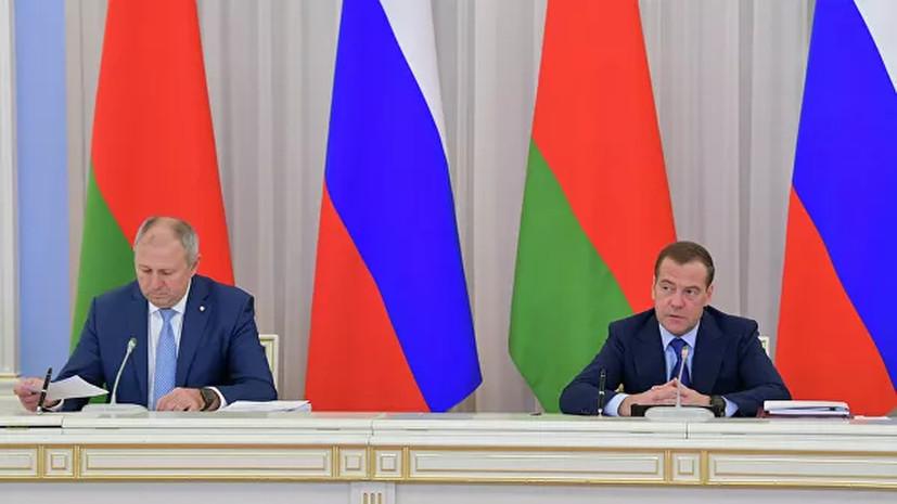 Переговоры России и Белоруссии длились более семи часов