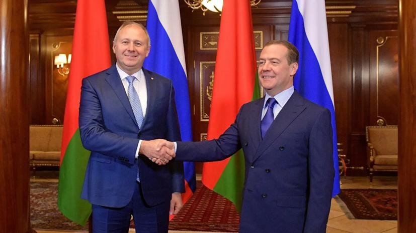Румас анонсировал новый этап построения Союзного государства с Россией