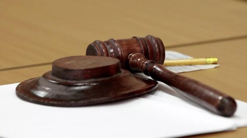 Суд в Москве арестовал экс-депутата из Хабаровского края по делу об убийстве