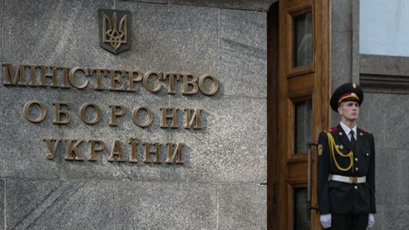 Сотруднику СНБ США предлагали стать министром обороны Украины