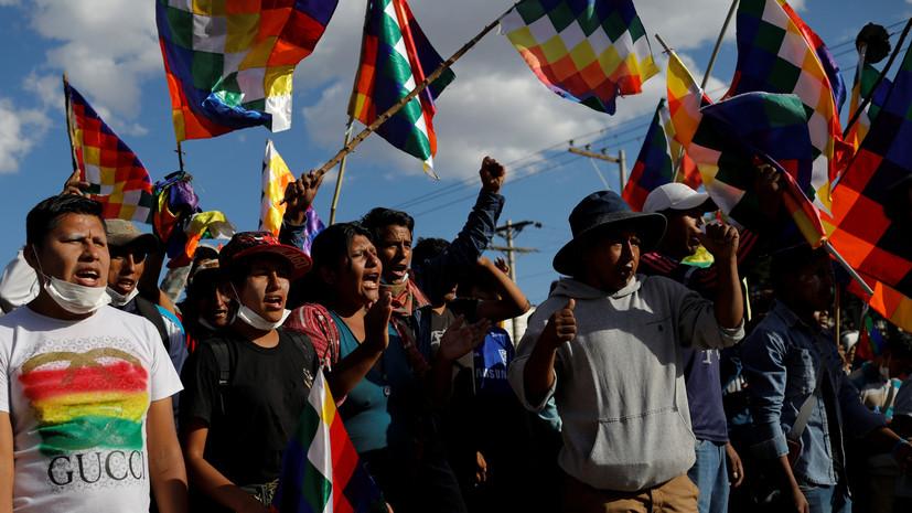 В ООН призвали всех участников кризиса в Боливии к сдержанности