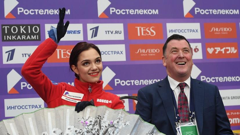 Орсер рассказал, на чём сосредоточится Медведева до чемпионата России