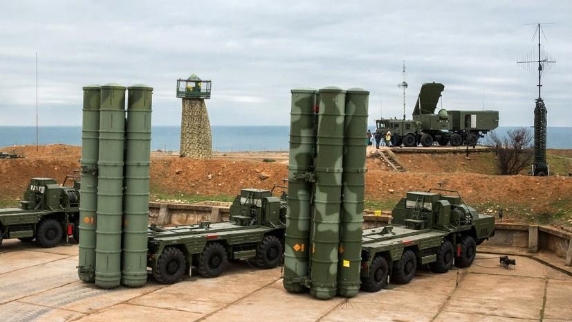 «Дорожит сотрудничеством с Москвой»: как Эрдоган противостоит давлению США по вопросу закупок С-400