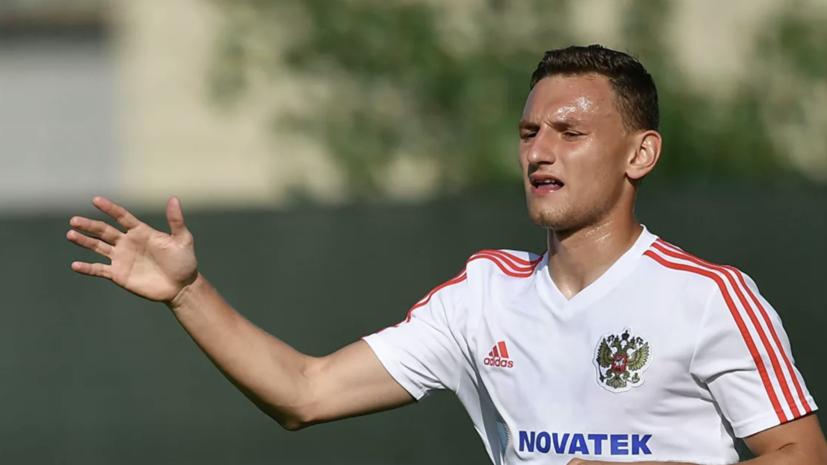 Голы Чалова и Сулейманова помогли молодёжной сборной России обыграть команду Сербии