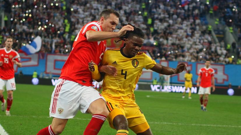 Сборная России сыграет с Бельгией и Данией на групповой стадии Евро-2020