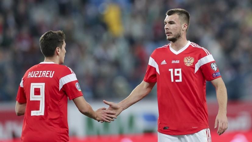 Кузяев, Петров и Комличенко забили дебютные мячи за сборную России в матче отбора Евро-2020 с Сан-Марино