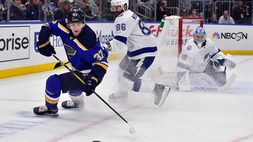 Кучеров получил травму в матче НХЛ «Сент-Луис» — «Тампа»