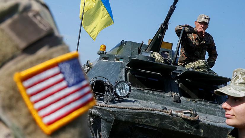 «Вся эта идея комична»: подполковник США рассказал о предложении возглавить Минобороны Украины