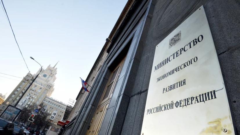 В России могут создать новый орган управления структурными реформами