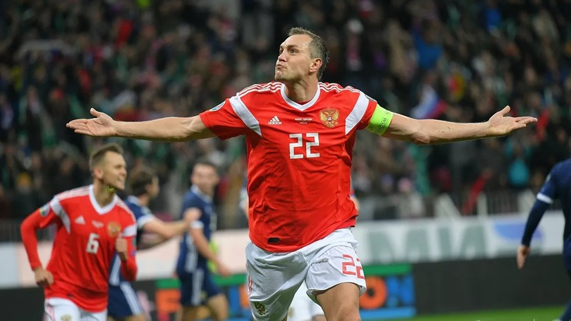 В РФС отреагировали на оскорбления Дзюбы на матче с Сан-Марино
