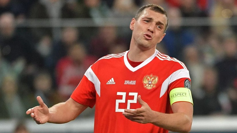 Пресс-служба сборной России отреагировала на оскорбления в адрес Дзюбы