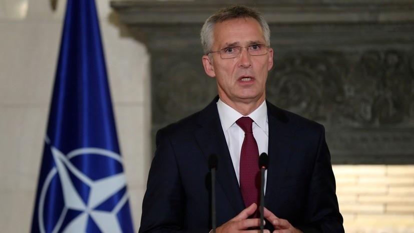 Столтенберг выступил за улучшение отношений с Россией без ущерба НАТО