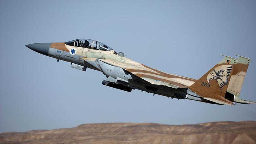«Ведёт к никому не нужной напряжённости»: Израиль нанёс авиаудары по территории Сирии