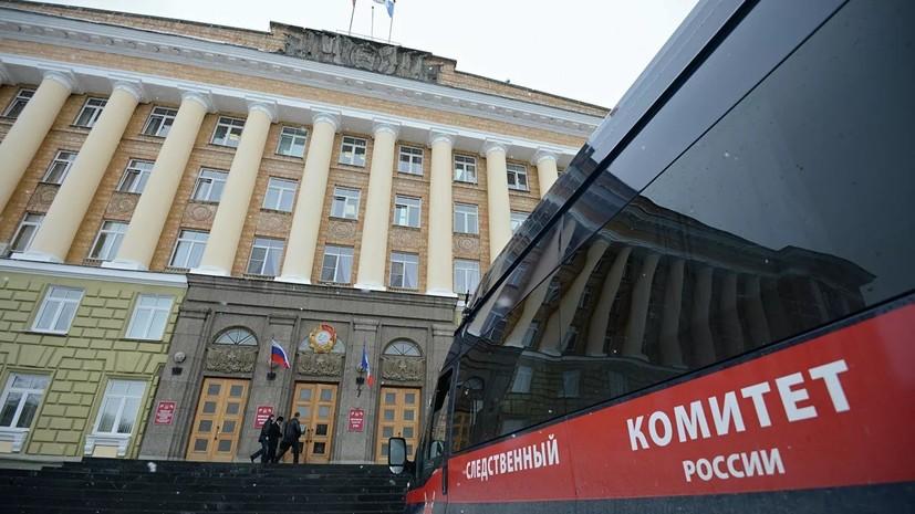 В Москве возбудили уголовное дело из-за смерти пациентки в клинике