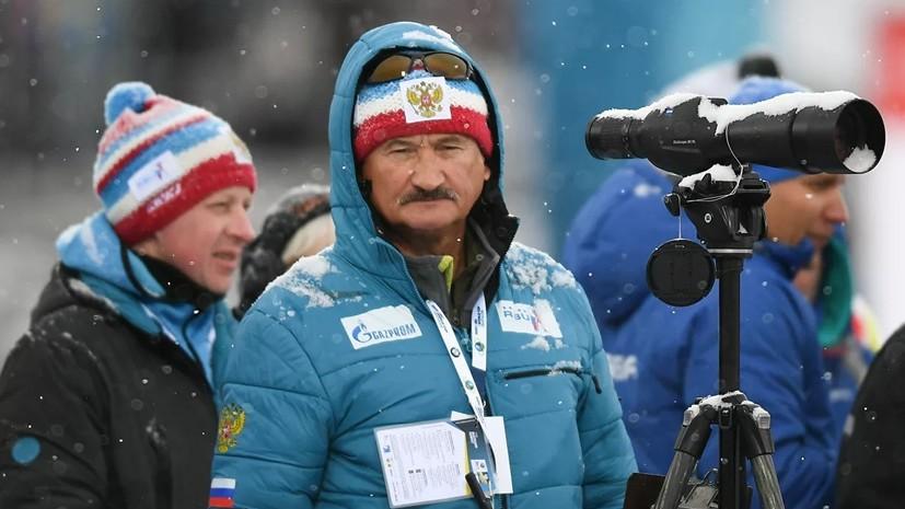 Губерниев обратился к тренеру сборной России по биатлону Хованцеву