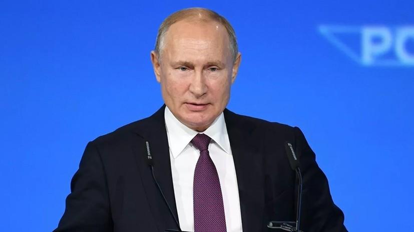 Путин объявил о самой низкой безработице в истории России