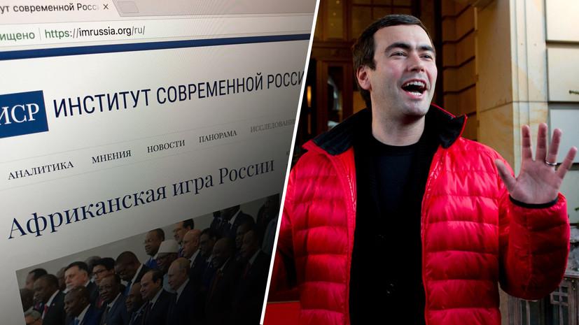 Зарплаты и перелёты: на что фонд Павла Ходорковского тратит деньги американских налогоплательщиков