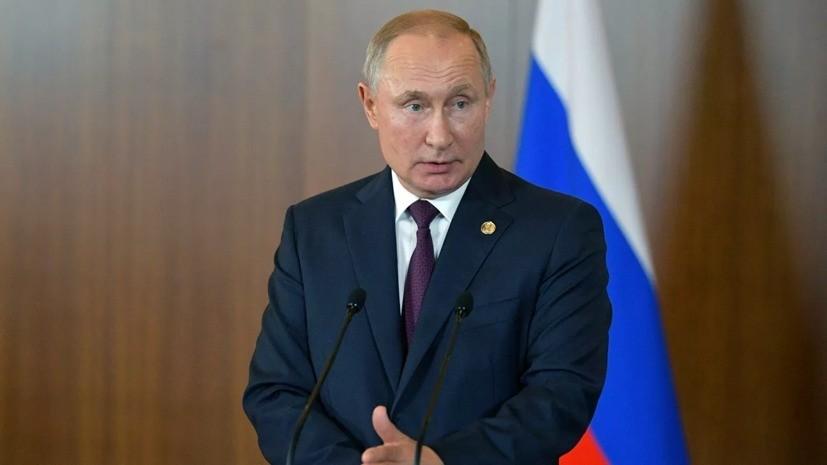 Путин назвал «российскую угрозу» выдумкой