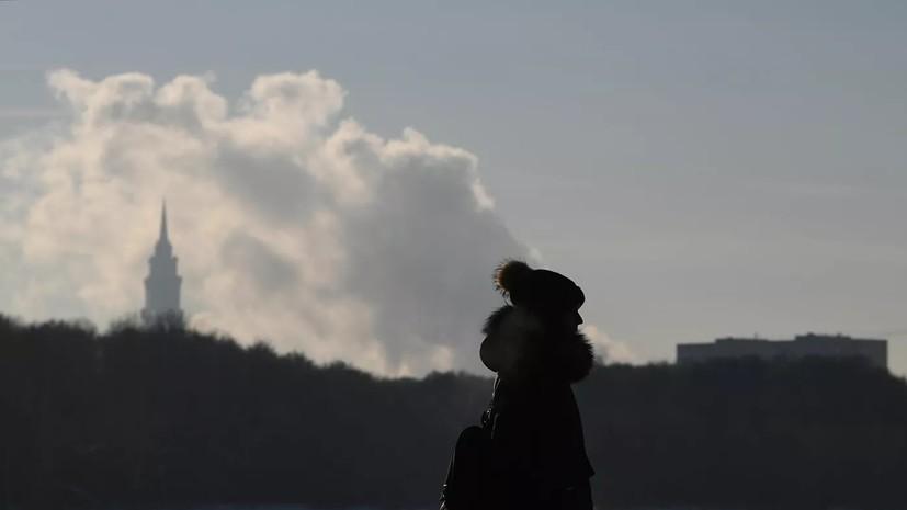 Ночь на 21 ноября станет самой морозной в Москве с начала осени