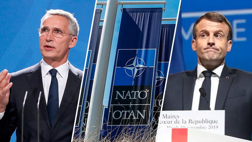 «Европейскому блоку не заменить трансатлантический»: генсек НАТО заявил о неспособности ЕС защитить себя