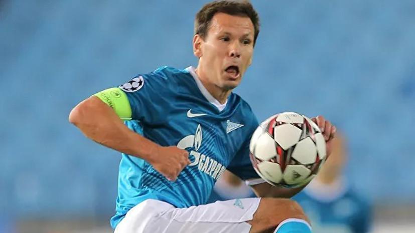 Зырянов рассказал, кто из игроков сборной России напоминает его самого